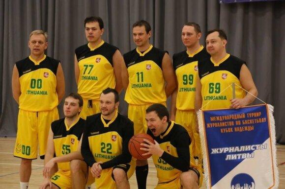 LSŽF krepšinio komanda