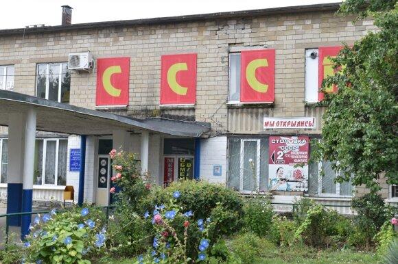 """Pasaulio nepripažintoje Europos """"šalyje"""" klesti komunizmas: vietiniams negalima išvykti, o turistams – fotografuoti"""