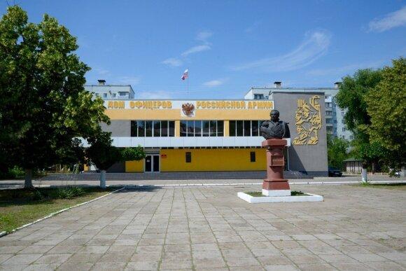 украина, памятник, дом офицеров