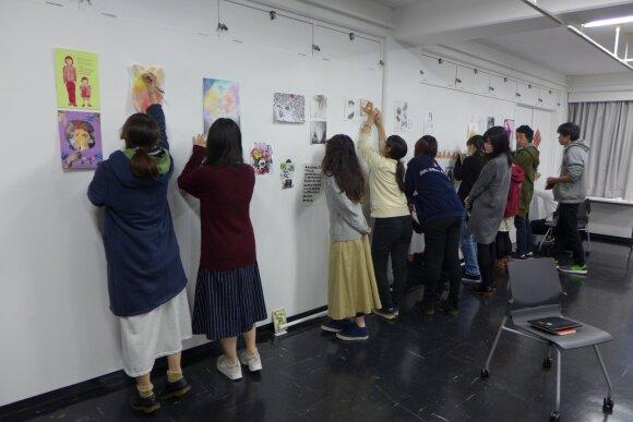 Musachino universiteto studentai