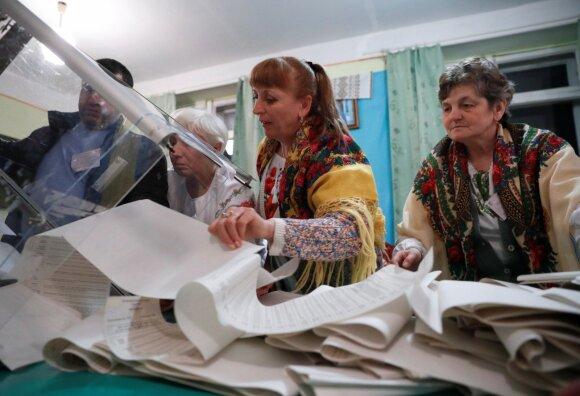 ЦИК Украины обработала почти 98% протоколов: Тимошенко не выходит во второй тур