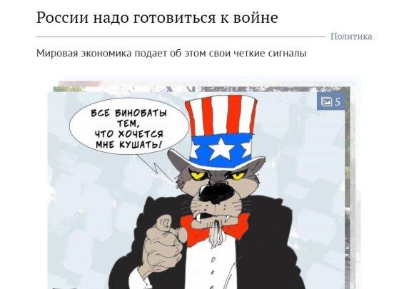 Padraugavo su estais ir užteks: Kremliaus ruporas rusus ragina ruoštis karui su JAV Baltijos šalyse