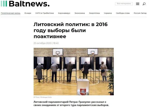 Kremliaus ruporai – apie Seimo rinkimus: rauda dėl rezultatų, o vienas pabėgo į Rusiją