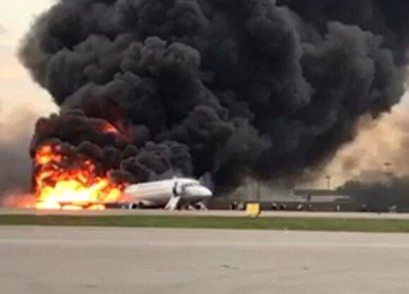 Šeremetjevo oro uosto nelaimė