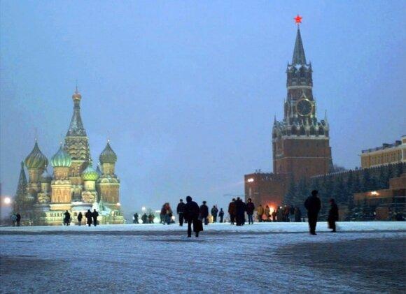 "<span style=""color: #ff0000;""><strong>Россия при Путине.</strong></span> План Кремля для Европы"