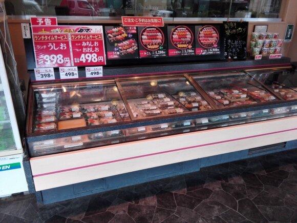 Japonijoje viešėję lietuviai paneigė mitus apie dideles kainas