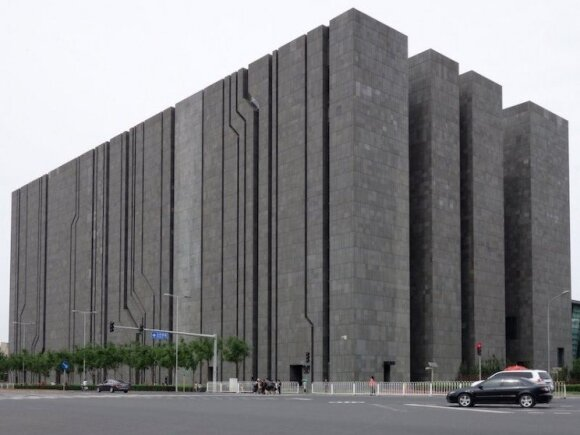 """Digital Beijing"" pastatas"