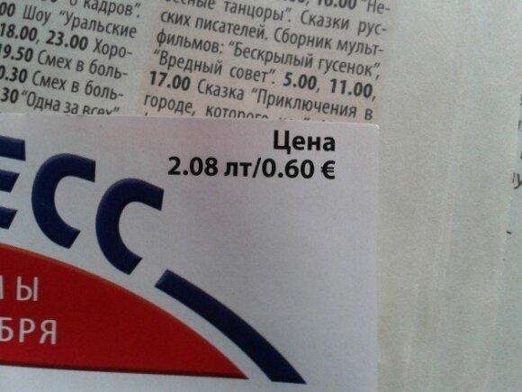 В Литве подорожали газеты на русском языке