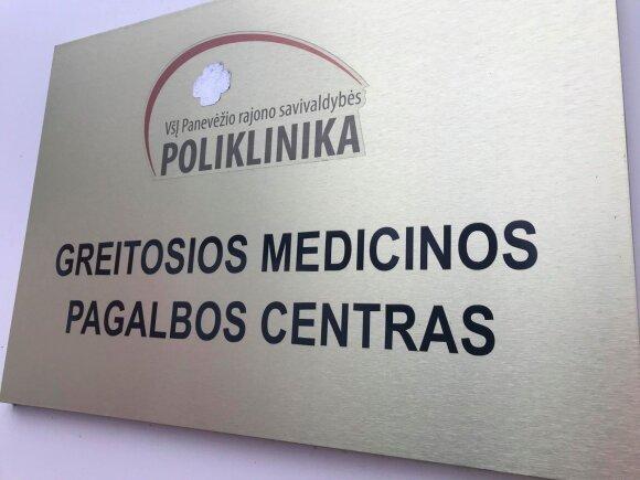 """Panevėžio rajono medikai pas ligonius vyksta """"plikomis"""" padangomis"""