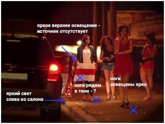 Фотофейк: Белорусские женщины: днем протестуют, а ночью - продают тело