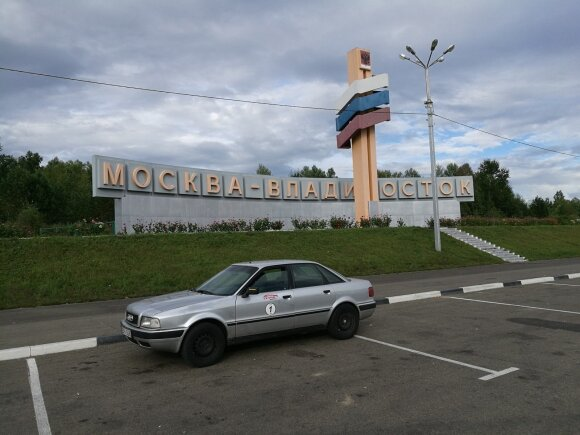 """Neįtikėtina lietuvio kelionė: su """"bulka"""" įveikė visą Rusiją"""