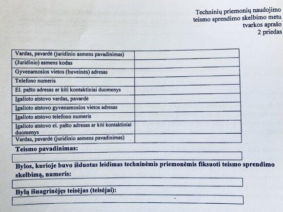Dainius Sinkevičius. Teisėjų akibrokštas žurnalistams: nusikaltėliai turi teisę žinoti, kur jūs gyvenate