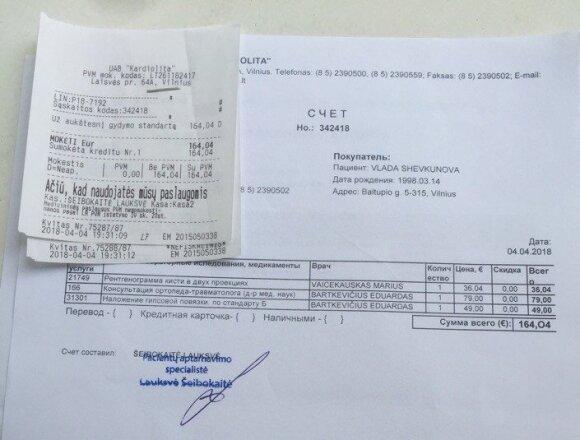 Мытарства студентки из России в Литве: что нужно знать о медицинской страховке?