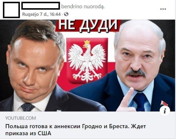 """Одна большая ложь: """"Польша готова к аннексии Гродно и Бреста. Ждет приказа из США"""""""