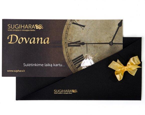 SUGIHARA dovanų kuponas