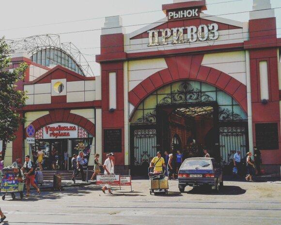 Turgus Odesoje