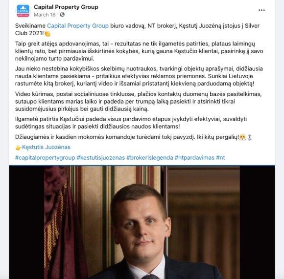Kęstutis Juozėnas