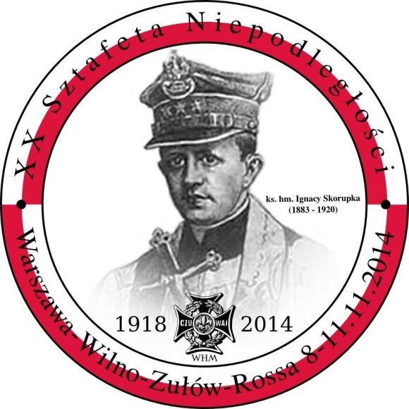 XX Wileńska Sztafeta Niepodległości