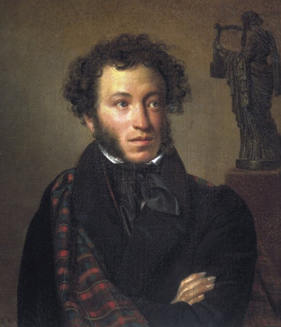 Portrait of Alexander Pushkin (Orest Kiprensky, 1827)