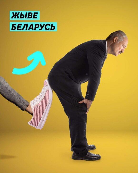 Созданный в Литве мем распространился в Беларуси: спасибо за поддержку!