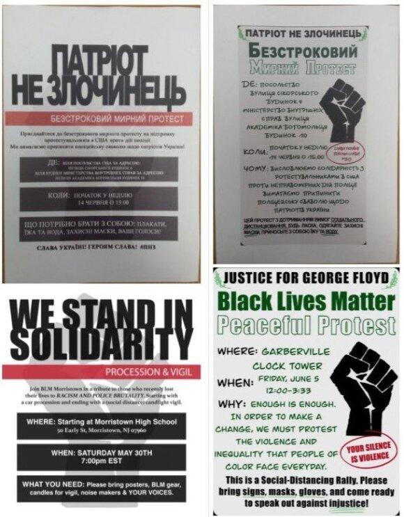 Internete bandyta gretinti ir kitus plakatus, bet ir šios sąsajos - klaidingos