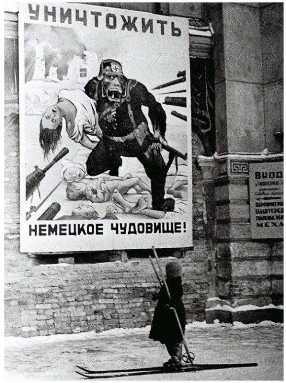 """""""Sunaikinti vokiečių pabaisą!"""""""