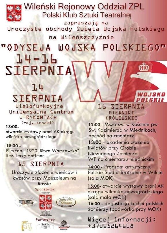 Odyseja Wojska Polskiego