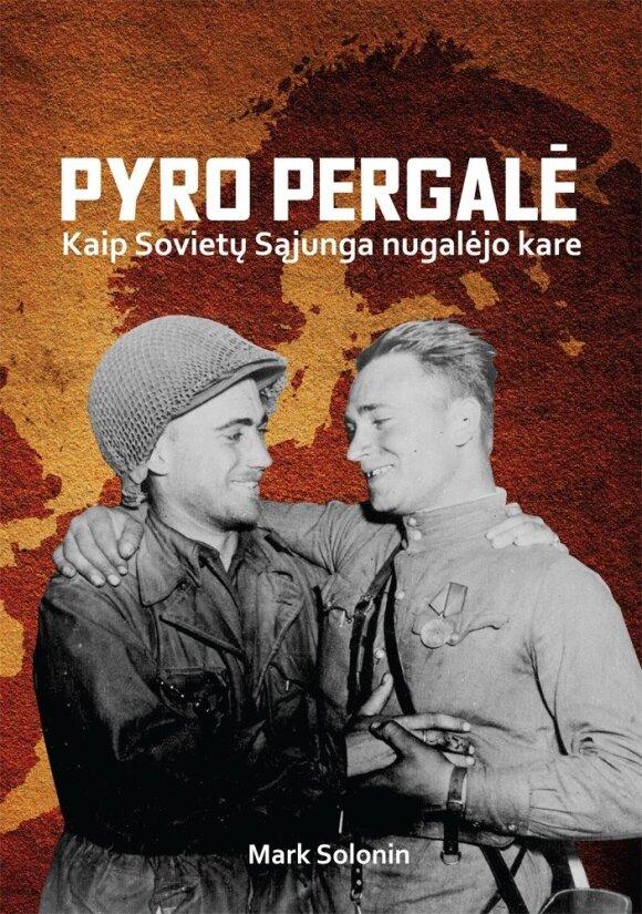 """Knygos """"Pyro pergalė: kaip Sovietų Sąjunga nugalėjo kare"""" viršelis"""
