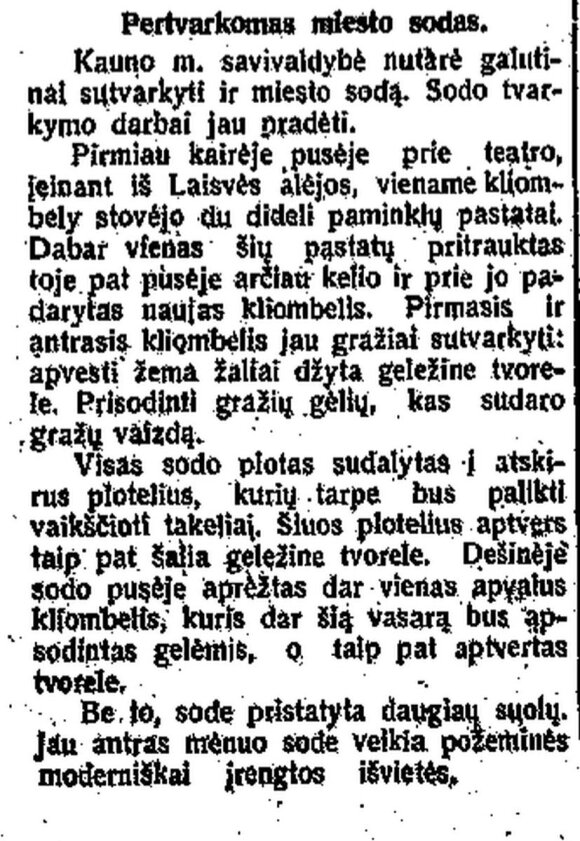 """""""Lietuvos aidas"""", 1932 m. liepos 12 d."""