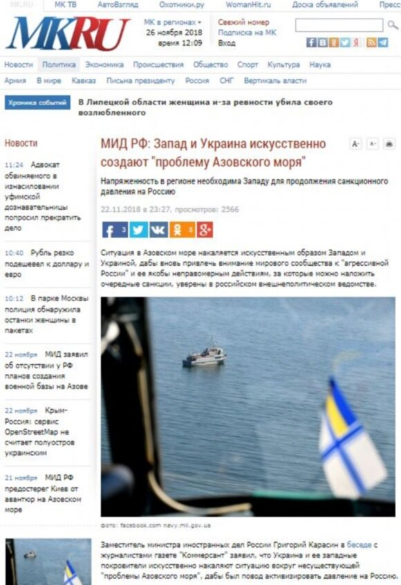 Po atakos Kerčėje – Rusijos propagandistų nesėkmė
