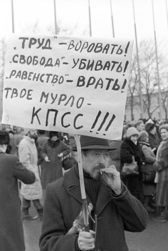"""Россияне вспоминают о 13 января: """"Уж юсу ир мусу лайсве"""""""