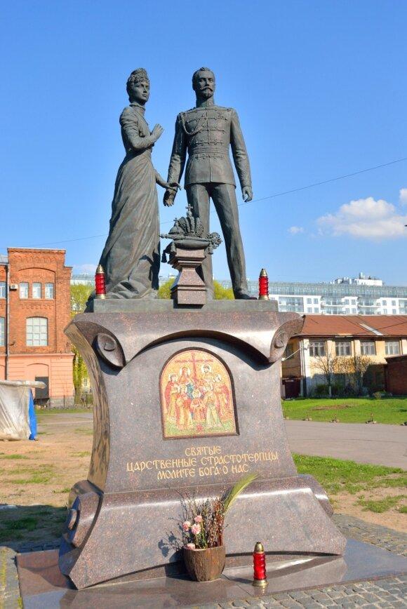 Paskutinės Rusijos carienės Aleksandros drama: tekėjo iš meilės, bet buvo žiauriai nužudyta