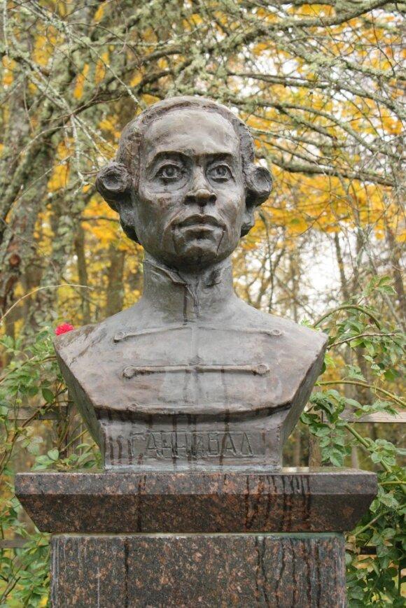 Bust of Abram Hannibal in Saint Petersburg