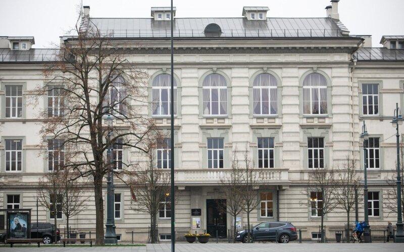 Lietuvos muzikos ir teatro akademija