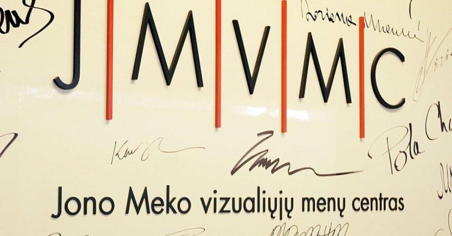 Jono Meko vizualiųjų menų centras