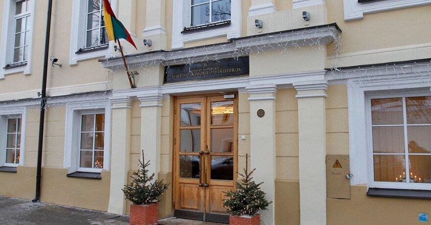 Švietimo ministerija