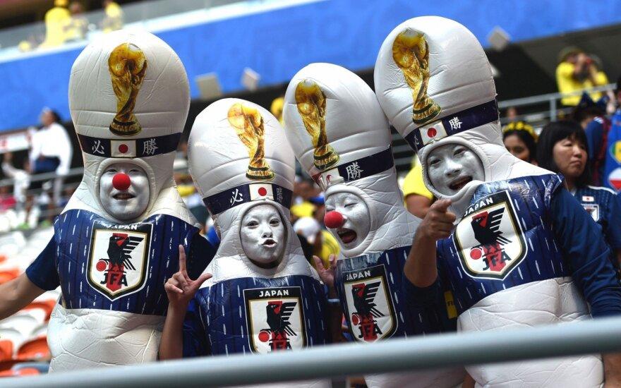 Japonijos futbolo rinktinės gerbėjai