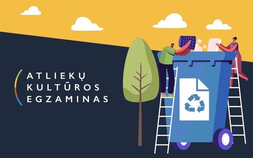 """Rytoj startuoja """"Atliekų kultūros"""" egzaminas"""