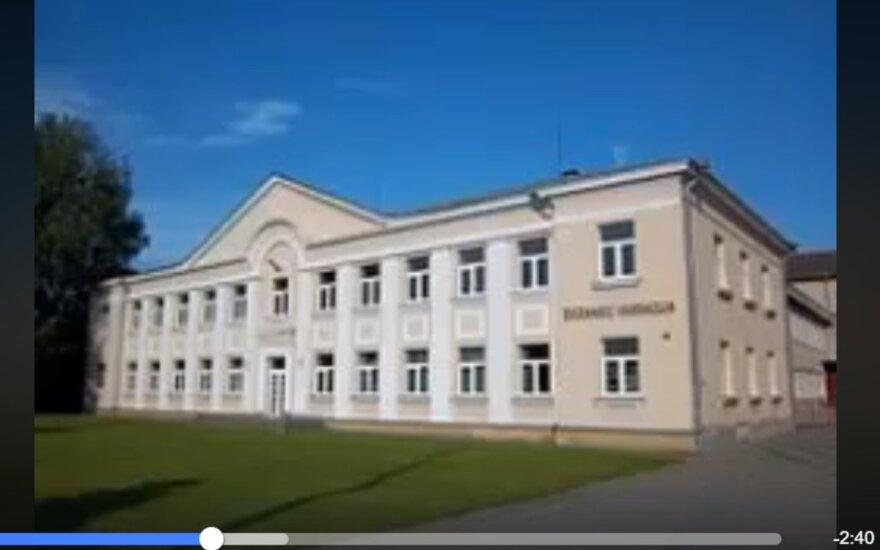 Žiežmarių gimnazija