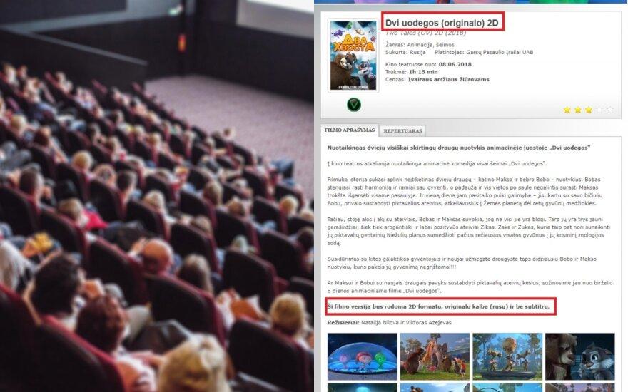 Lietuva ar okupuotas Donbasas: kodėl kino teatruose rodo filmus vaikams rusų kalba be vertimo?