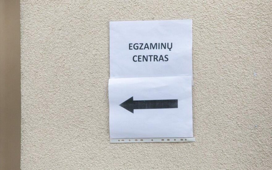 ŠMSM ministrė: brandos egzaminai turi įvykti