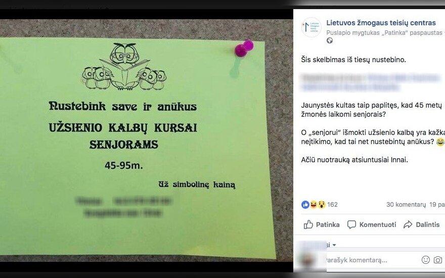 Lietuvos žmogaus teisių centro paviešintas skelbimas