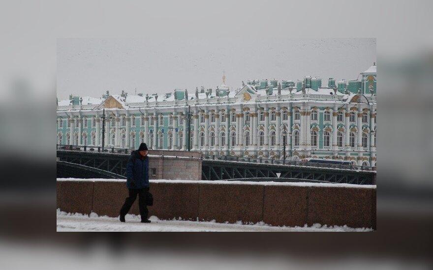 Rusijos Ermitažo muziejus eksponuoja retą carų šeimos drabužių kolekciją