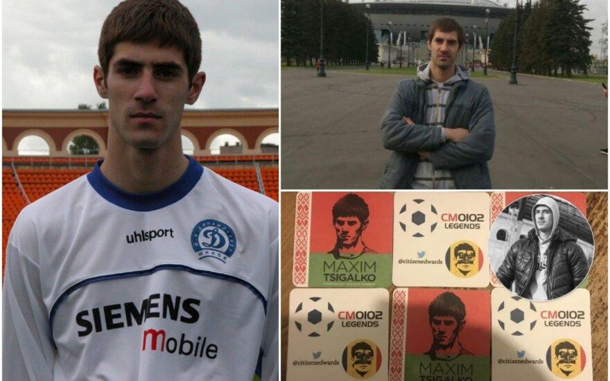 Maksimas Cigalka (Foto: sport.ua)