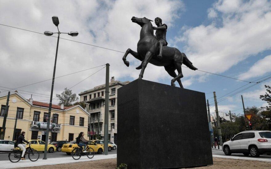 Aleksandro Makedoniečio skulptūra