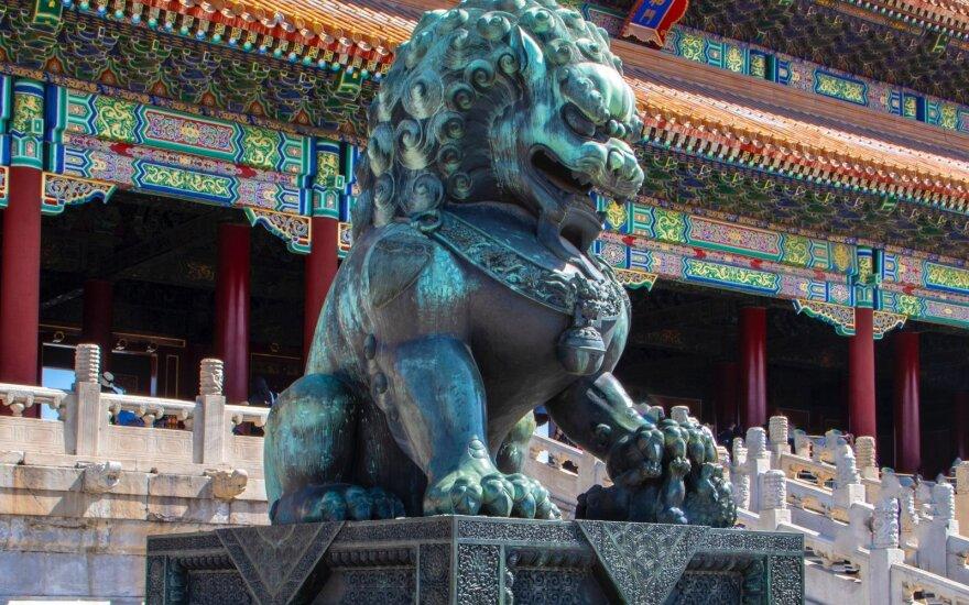 Kinija