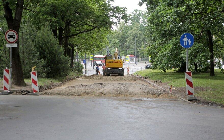 Vytauto parkas Kaune