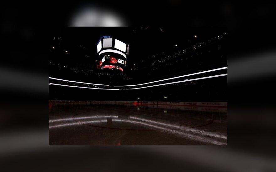 """Naujojo Džersio """"Devils"""" klubo arena"""