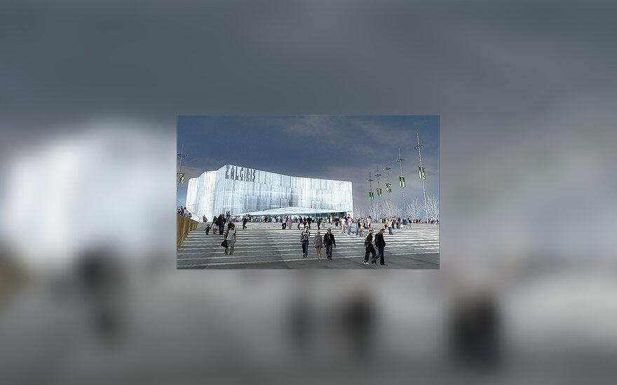 Projektuotojų vizualizacija - Kauno arena