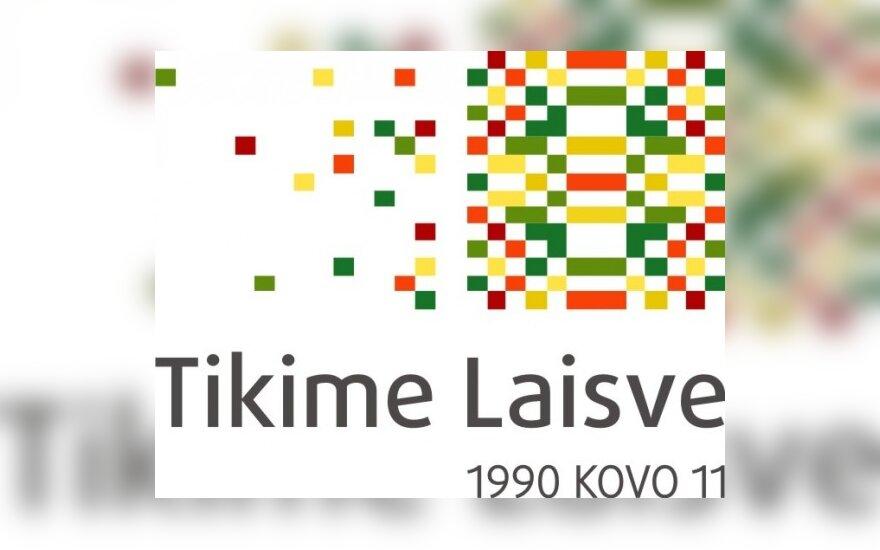Lietuvos Nepriklausomybės atkūrimo dvidešimtmečiui sukurtas specialus logotipas, aut. G.Jaronytė